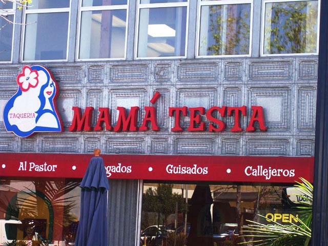 mama-testa