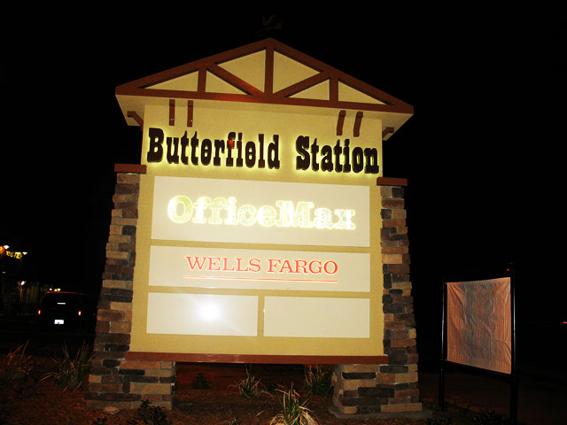 Butter Field Station Monument Sign